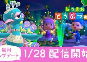 【アップデートまとめ】1月28日(木)10:00アップデート決定!カーニバル実装!