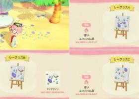 【砂浜に描きたい】シーグラスのマイデザインが可愛すぎる!【マーメイド家具】